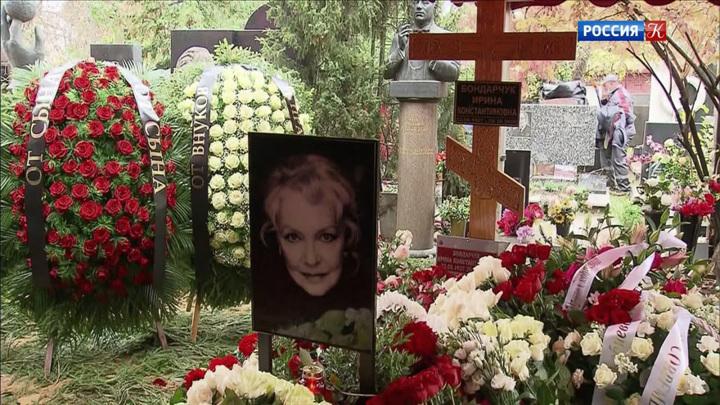 В Москве простились с Ириной Скобцевой