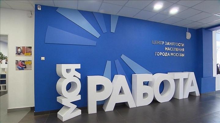 Путин заявил о снижении безработицы
