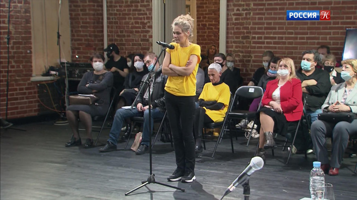 Вконкурсе «Золотой Маски» показали спектакль «Пожалуйста, дальше (Гамлет)»