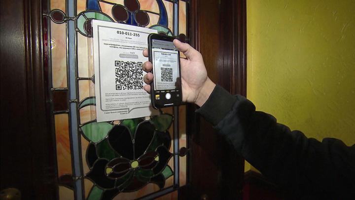 Кремль высказался об отмене обязательных QR-кодов