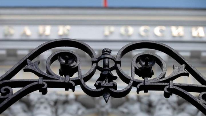 В России откажутся от использования ставки LIBOR