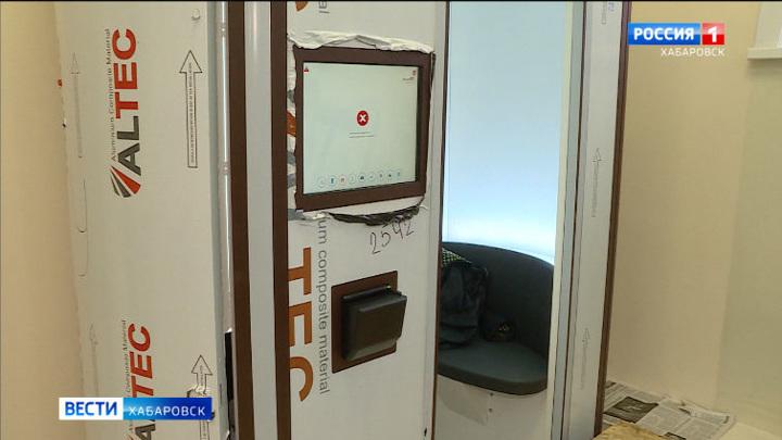 Оформлением загранпаспортов в Хабаровском крае займутся роботы