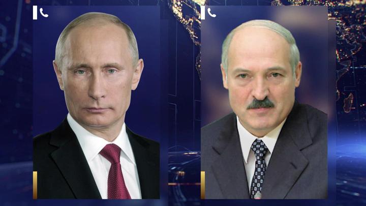 Путин и Лукашенко поговорили по телефону