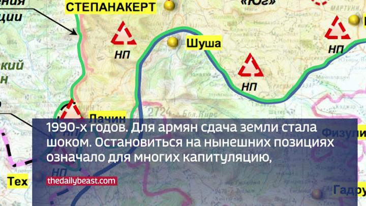 Российские миротворцы вошли в Степанакерт (Эфир от 13.11 ...