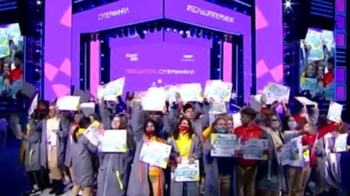 Две школьницы из Кургана выиграли по миллиону рублей