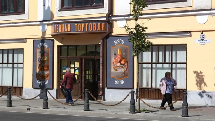 Рыбинский музей старинной вывески стал лауреатом Всероссийского конкурса