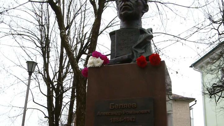 В Смоленске открыли первый в мире памятник писателю-фантасту Александру Беляеву
