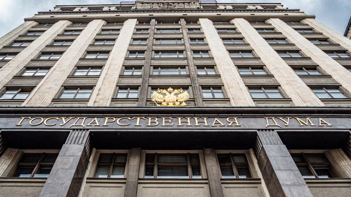 Парламентские комитеты рекомендовали ратифицировать ДСНВ