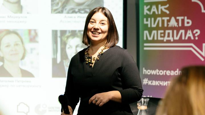 "Ксения Лученко: фейки мутируют, как вирусы, и распространяются, цепляясь за бреши в ""иммунитете"""