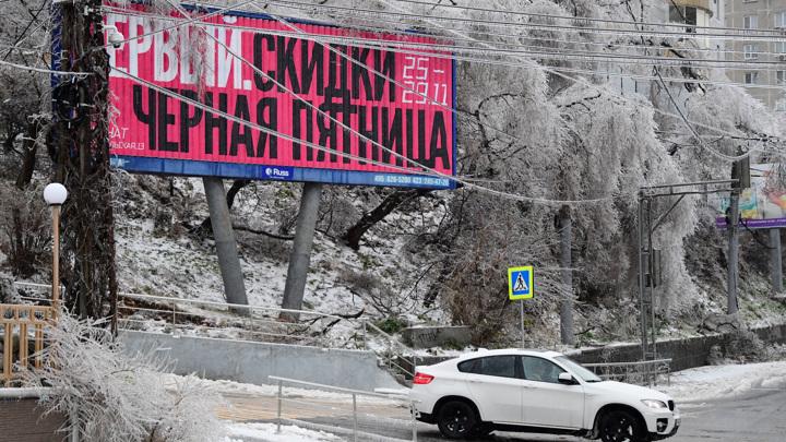 """""""Черная пятница"""" выкачает из карманов россиян 30 миллиардов рублей"""