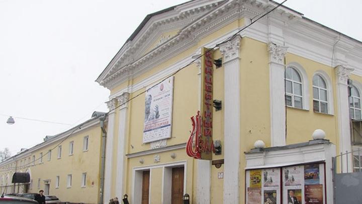 Концертный зал Собинова. Ярославль /culture.ru/