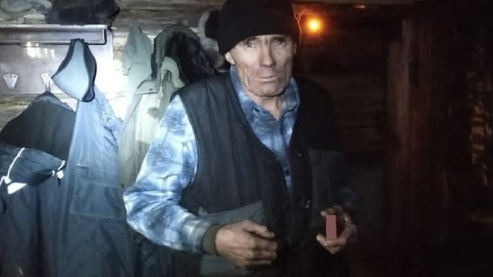 ГУ МВД России по Иркутской области
