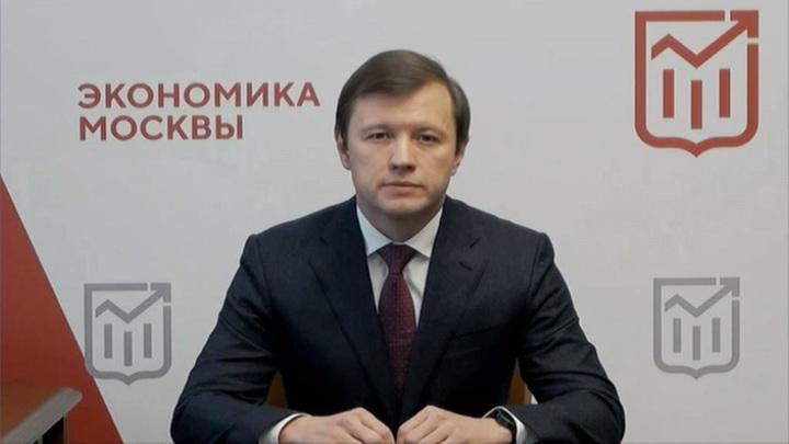 Уровень безработицы в Москве резко снизился