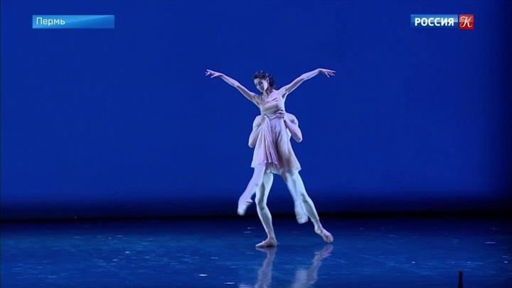 Пермский театр оперы и балета отмечает 150-летие