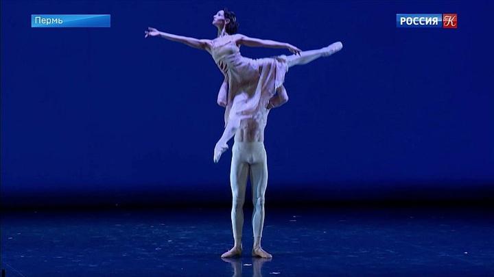 Пермский театр оперы и балета отмечает 150-летие со дня основания