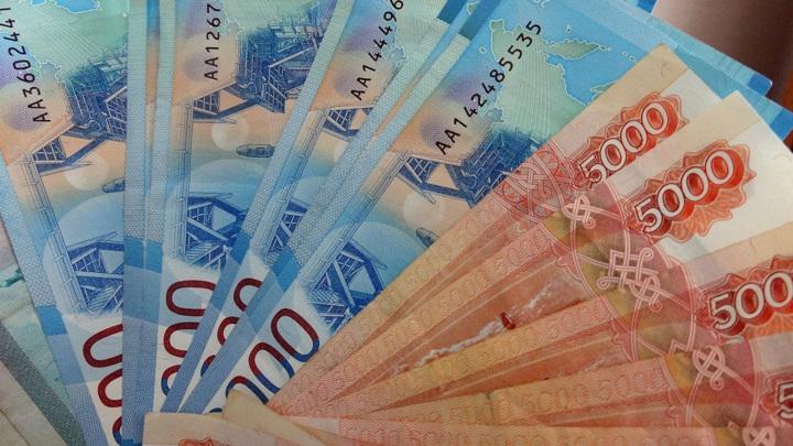 В Ярославле женщина сменила пол, чтобы не отдавать кредит