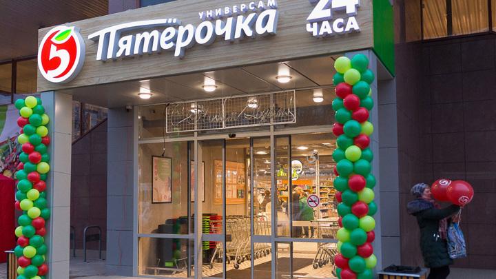 """ФАС предписала """"Пятерочке"""" и """"Магниту"""" снизить цены в Подмосковье"""