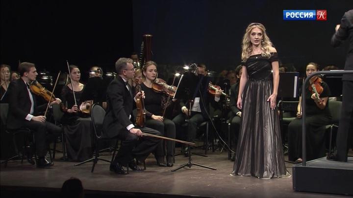 В Центре оперного пения Галины Вишневской состоялся концерт памяти.
