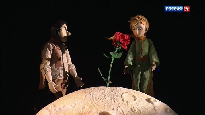«Маленький принц» - премьерные показы в Театре кукол имени Образцова