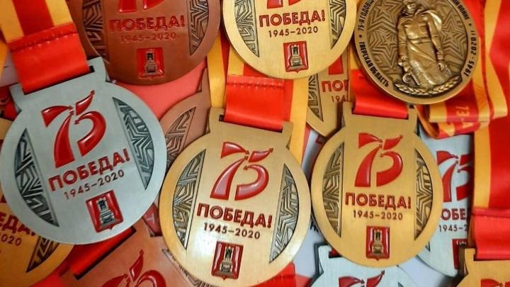 В Твери завершилась легкоатлетическая онлайн-эстафета