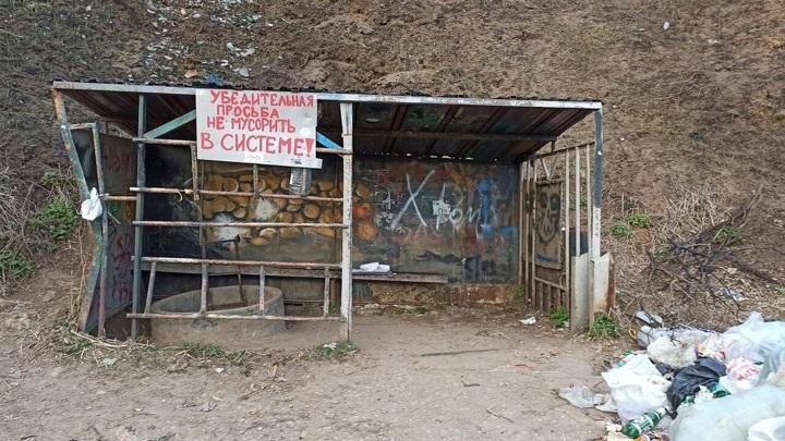 Доступ в Сьянские пещеры перекрыли после инцидента с группой детей