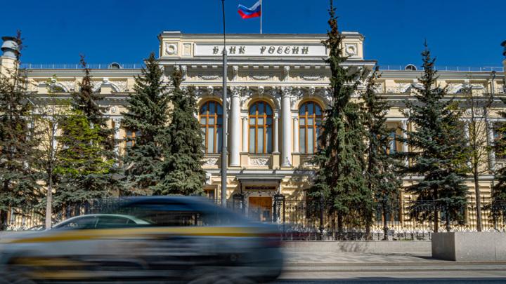 Банк России выступил против введения разновидностей ИИС