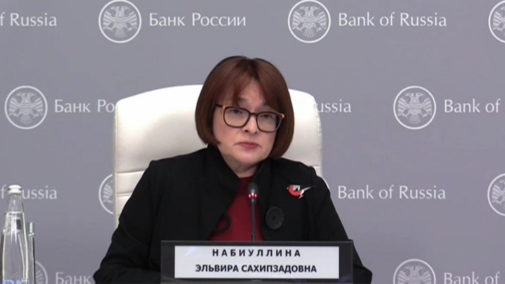 Глава ЦБ предлагает ограничить льготы при инвестировании в иностранные бумаги