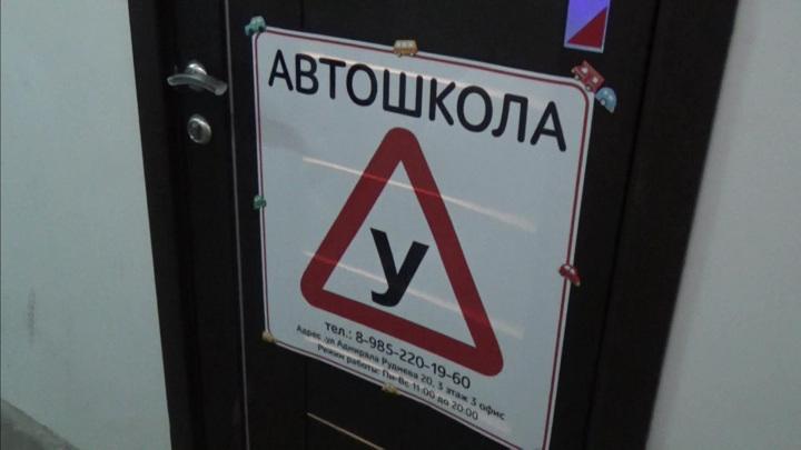В России разрабатывают новые программы подготовки водителей