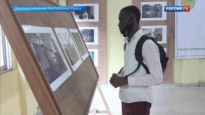 Фотоработы победителей конкурса имени Андрея Стенина выставлены в Конго