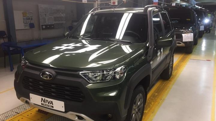 Стартовал прием заказов на Lada Niva Travel