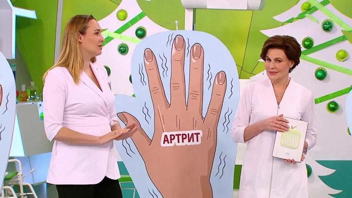 Дрожание рук: врачи рассказали, чем оно может быть вызвано