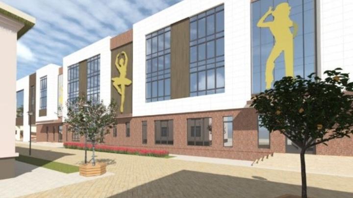 В Кисловодске появится новая школа для юных танцоров