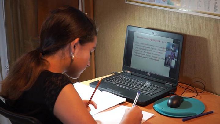 Онлайн-обучение в школах Москвы станет доступно в регионах