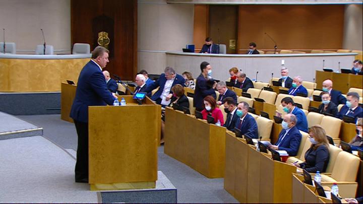 Госдума приняла в третьем чтении закон о молодежной политике