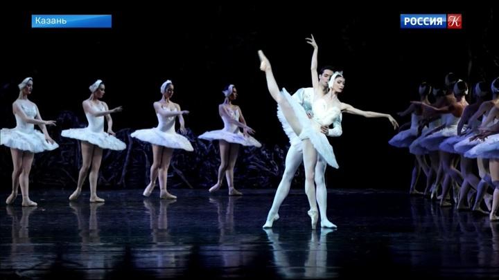 На фестивале имени Рудольфа Нуреева в Казани показали «Лебединое озеро»