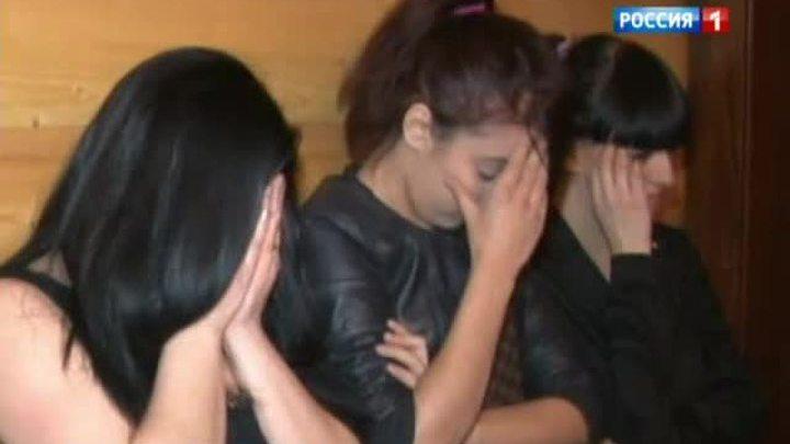 Девочки по вызову в городе кострома