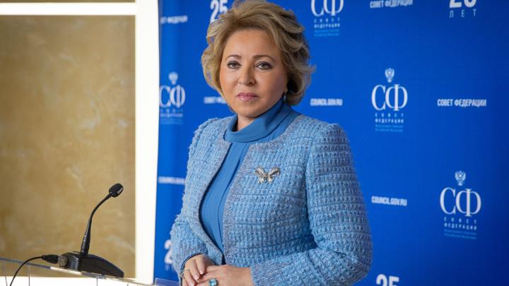Матвиенко: поправки в Конституцию сделали государственную систему более надежной