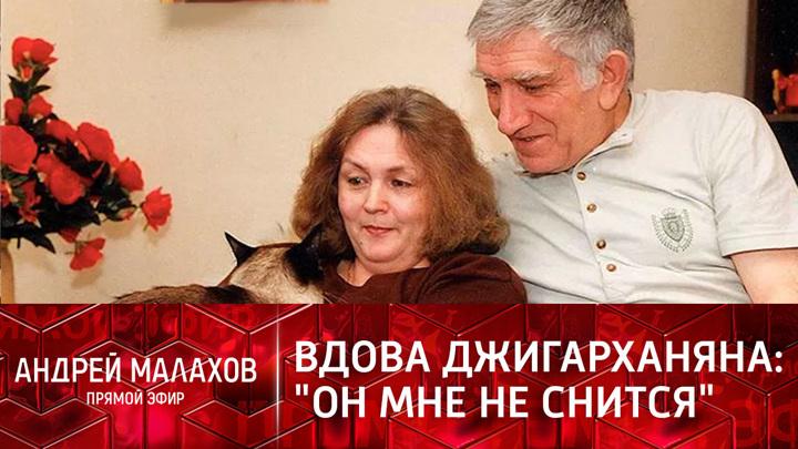 """Бывшая жена Джигарханяна: """"Он мне не снится"""""""