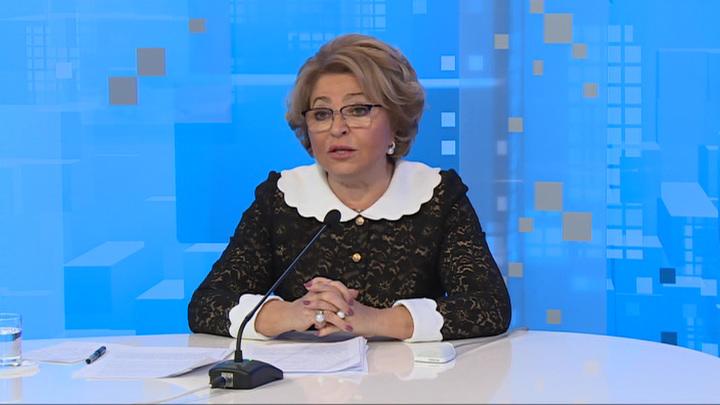 Матвиенко призвала сенаторов следить за ходом массовой вакцинации