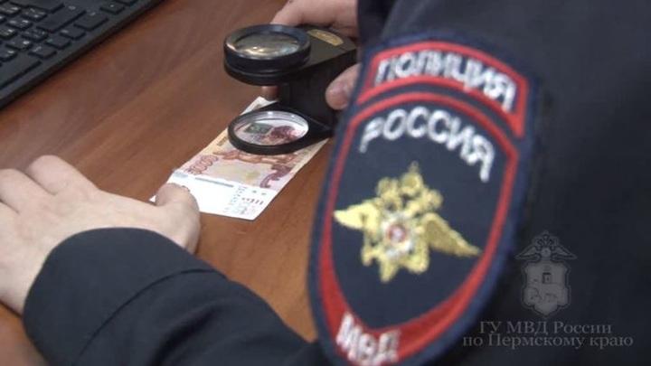 В Прикамье задержали группу, причастную к сбыту пятитысячных фальшивок