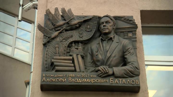 Скандал вокруг семьи Баталова получил продолжение