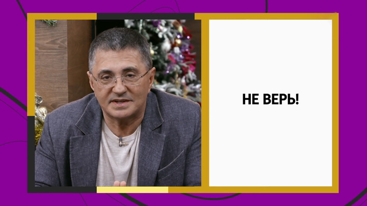 """Кадр из программы """"Доктор Мясников"""""""