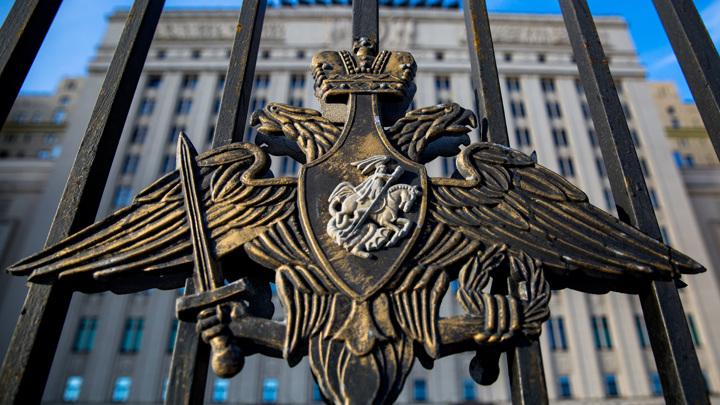 В Москве открылась Московская конференция по международной безопасности