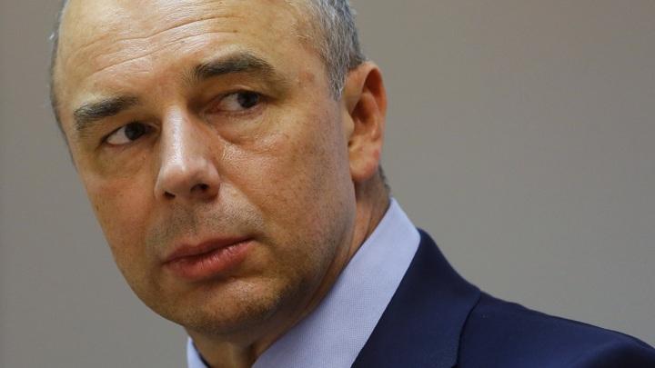Кризис и эпидемии: Силуанов призвал готовиться к глобальнымвызовам