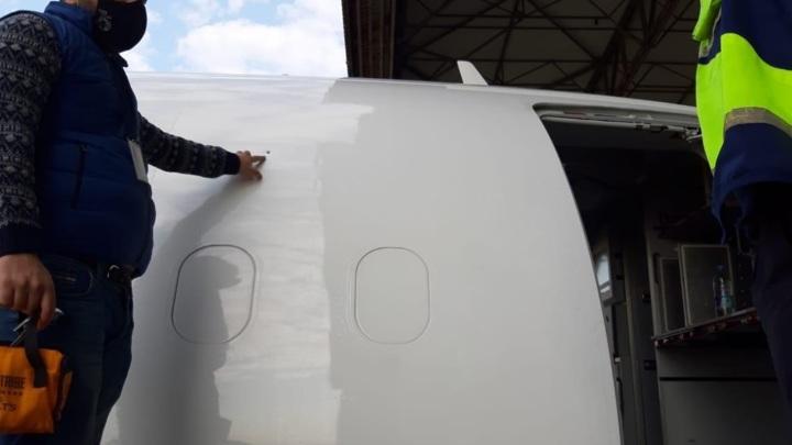Breaking Aviation News & Videos