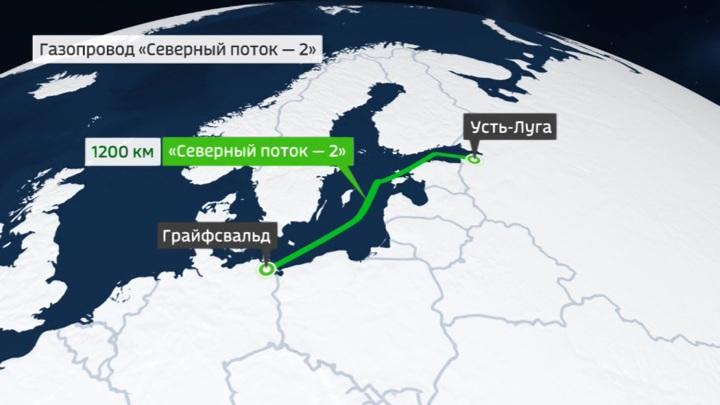 """Германия продлила разрешение на прокладку """"Северного потока – 2"""""""