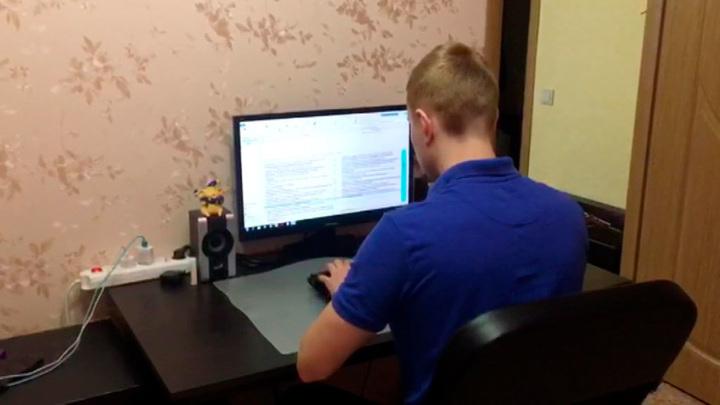 Студенты будут выбирать между онлайн и очной формой обучения