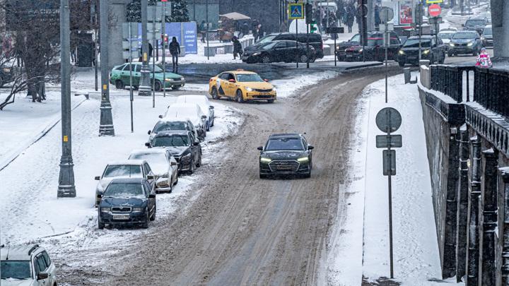 1 - В России появится новый дорожный знак