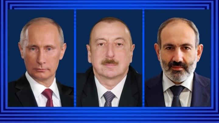 Путин, Алиев и Пашинян: перемирие в Карабахе неукоснительно соблюдается