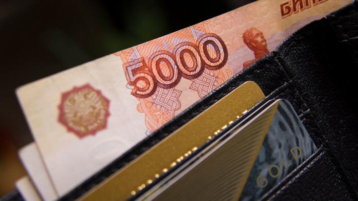 Два сотрудника Минпромторга задержаны за взятку